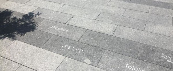 Photo of 15+High walkway